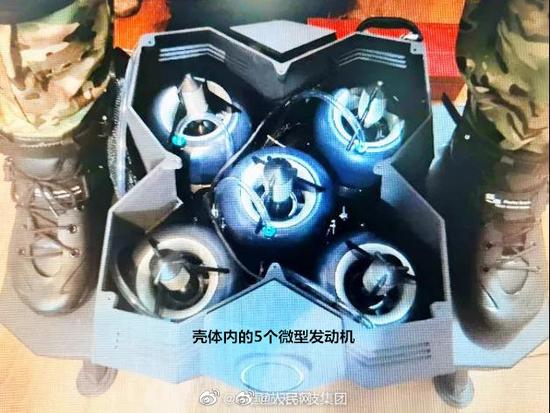 中国首个单人飞行滑板车来了 最高能飞1000米(图)