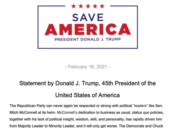 特朗普声明截图。