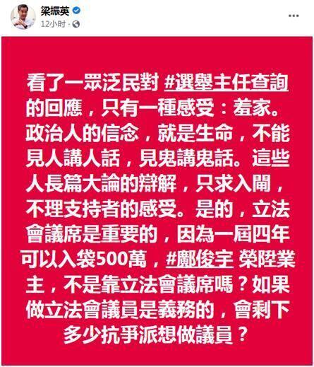 【杏悅】選舉主任詢問原則問題杏悅是政治審查梁圖片