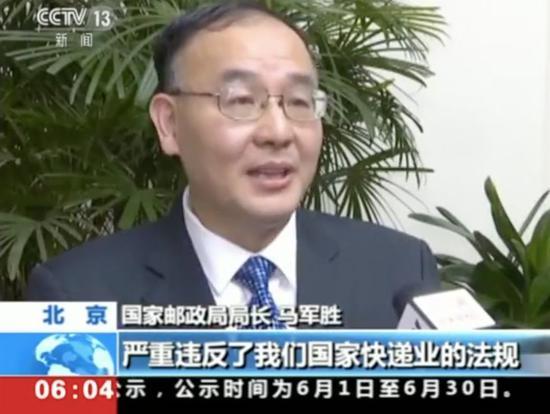 截图 via CCTV13