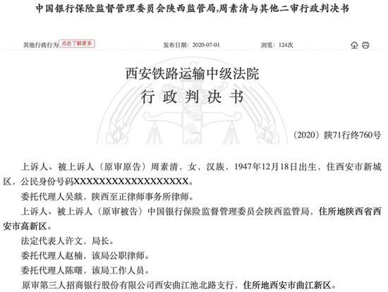 辽宁初三老师带猫上网课意外走红 网友:猫猫被迫营业