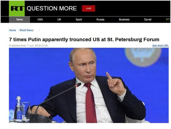 """普京7次""""痛击""""美国:美霸权与人类未来目标相悖_中欧新闻_欧洲中文网"""
