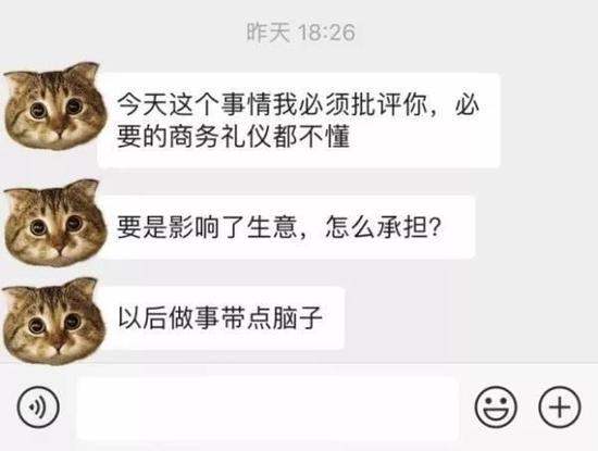 陈菊任内高雄市政做得好吗?台网友反应一面倒