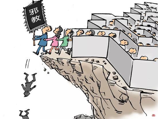图/中国新闻图片网作者:赵国品