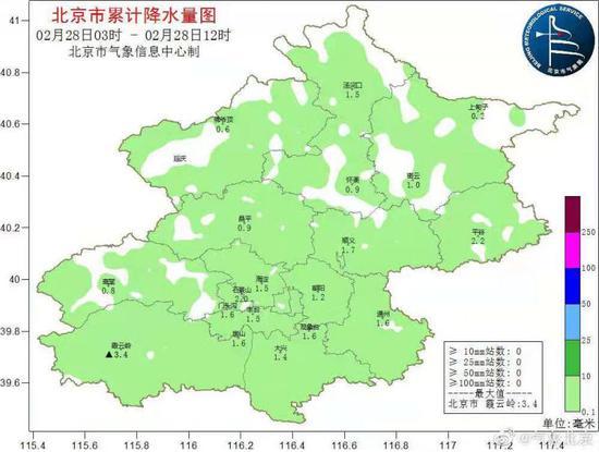 北京今日较大 降水在朝阳酒仙桥 明日早上趋于结束