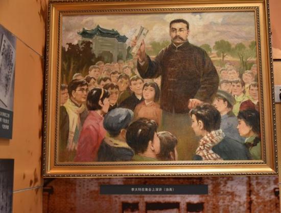 油画:李大钊在集会上演讲(翻拍自李大钊故居)