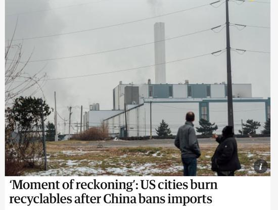 (图为英国卫报报道,清算时刻:中国禁止进口后,美国城市焚烧可回收利用的垃圾)