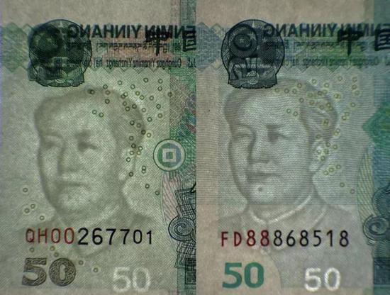 新旧50元水印对比,右图为新版50元