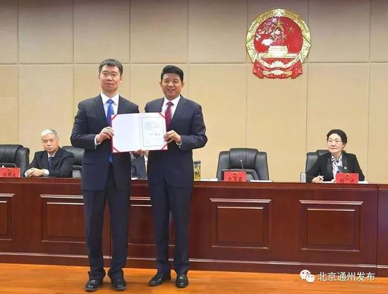 ▲区人大常委会主任李玉君为苏国斌颁发任命书。来源:北京通州发布