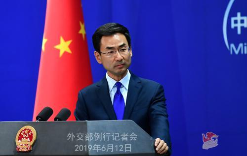 问:习近平主席是否会同特朗普总统在G20大阪峰会期间见面?