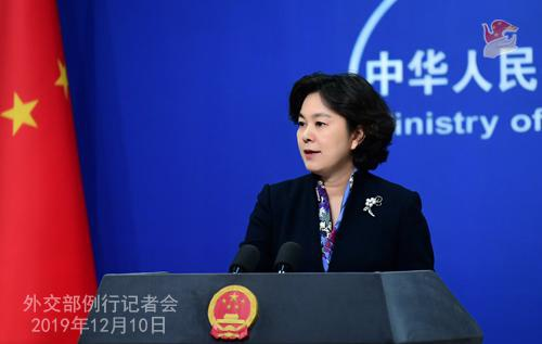 新疆现在有多少个教育培训中心?外交部回应