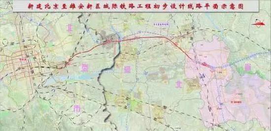 京雄城际铁路雄安站站房开工建设 外观造型抢先看