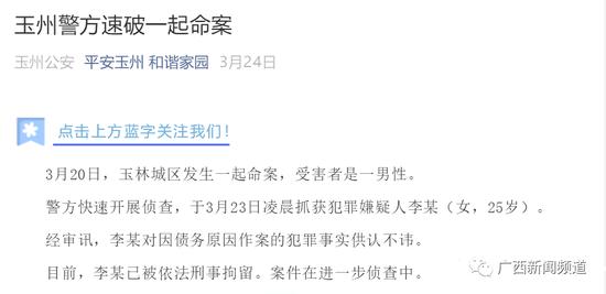 蓬佩奥访印尼继续抹黑中国 中国驻印尼大使驳斥