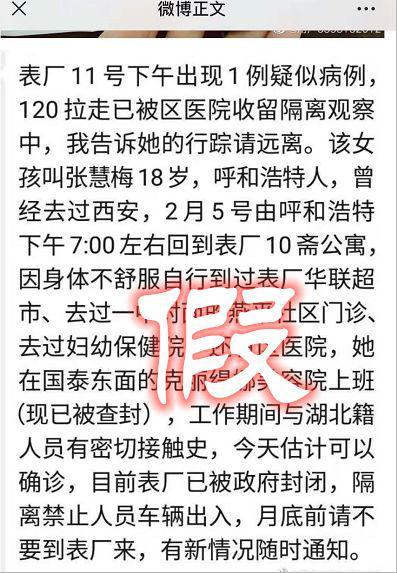 人民日报:北京朝阳发布金融检察白皮书防范理财陷阱