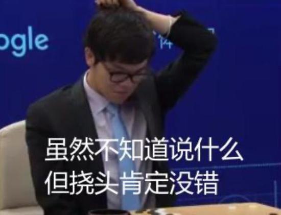 武汉市委书记:内疚愧疚自责 若早点决定会比现在好
