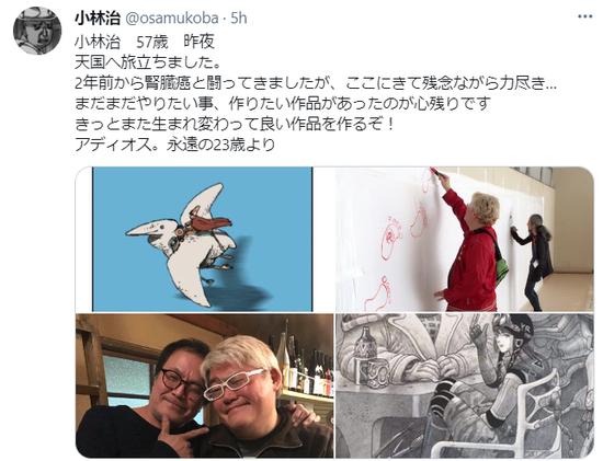 山鄉巨變、山河錦繡的時代畫卷(人民論壇)