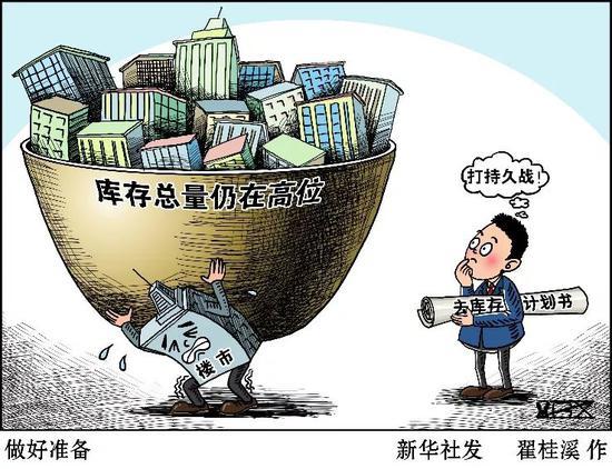 楼市调控进行时:杭州郑州大连这三个城市接连出手