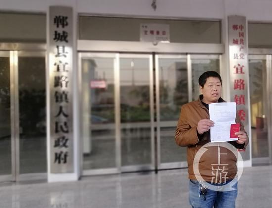 """▲12月2日,仵瑞华到郸城县宜路镇政府找""""仵瑞华"""",并反映自己被顶替一事。摄影/上游新闻记者 牛泰"""