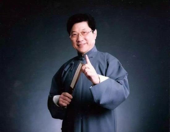 Chang Guitian