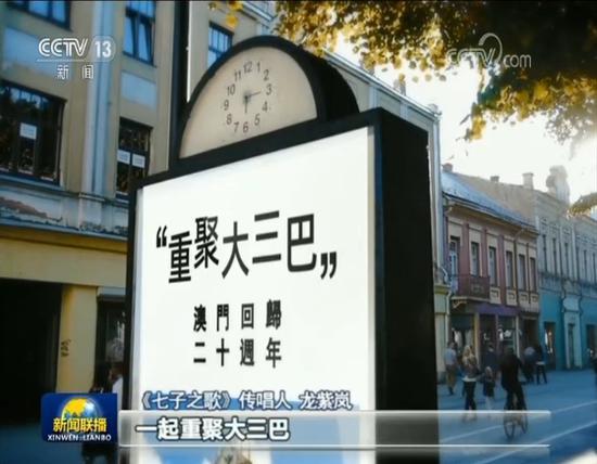 九鼎2娛樂平台代齊理