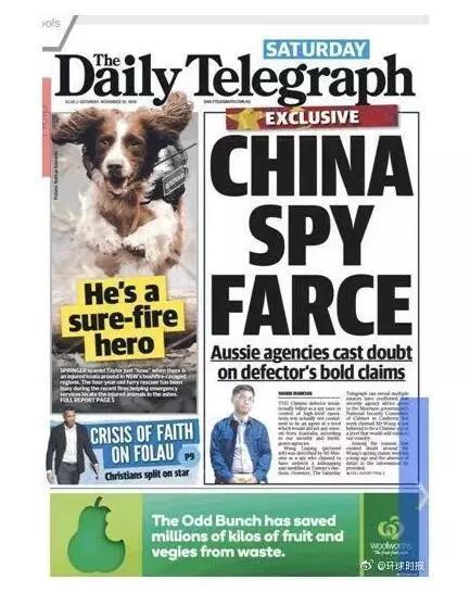 """澳媒:""""中国间谍闹剧""""狠狠打了澳情报机构的脸"""