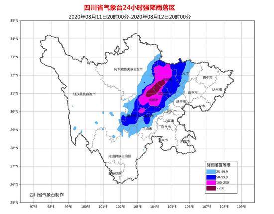强降雨升级! 四川发布近7年来首个暴雨橙色预警