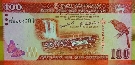 ▲斯里兰卡100卢比