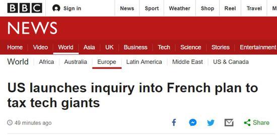 (图为英国BBC对此事的报道)