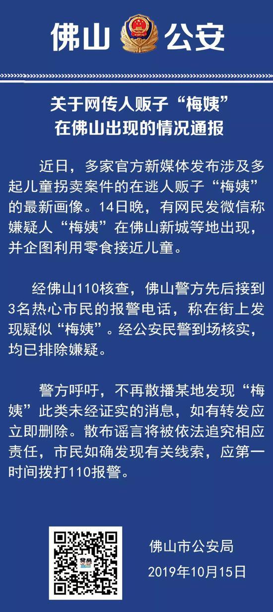 人大王孝松:宏观经济远未摆脱疫情冲击,稳外贸成为稳增长的关键