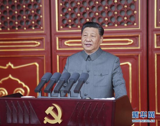 7月1日上午,庆祝中国共产党成立100周年大会在北京天安门广场隆重举行。中共中央总书记、国家主席、中央军委主席习近平发表重要讲话。新华社记者 李学仁 摄