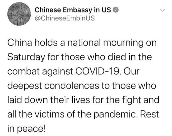 """中国""""暂停三分钟"""",这些细节外媒很关注"""