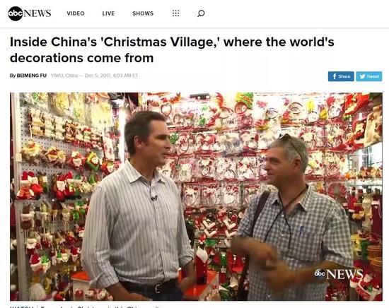 """▲行进中国的""""圣诞村"""":全球各地的圣诞装饰都来自这边(via ABC)"""