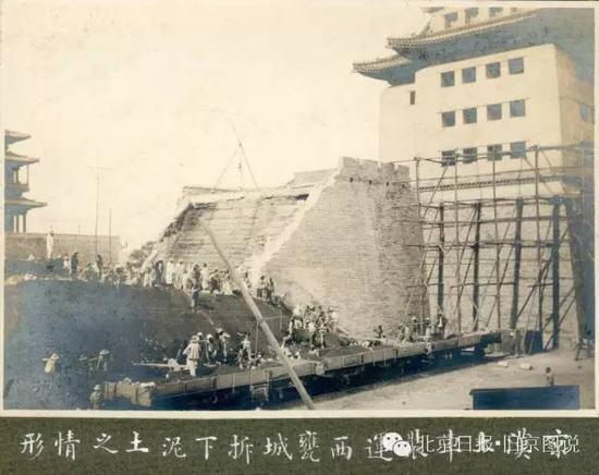 工人们将西瓮城拆下的泥土装上小火车运走。