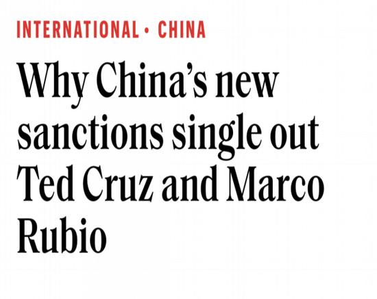 ▲美媒关注中国点名制裁美国逆华议员