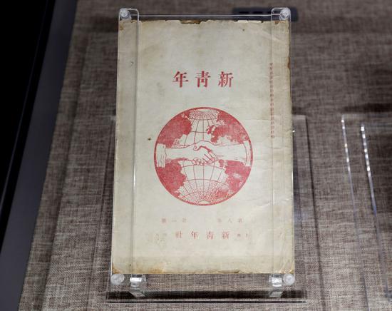 中共一大纪念馆展示的《新青年》8卷1号(6月1日摄)。新华社记者 刘颖 摄