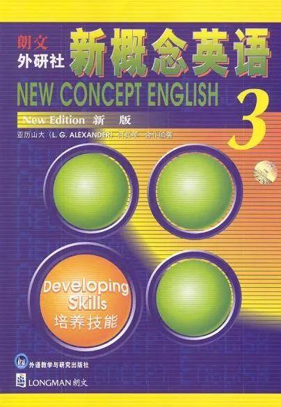 《新概念英语》系列经常被各地双语班当作补充教材。/豆瓣