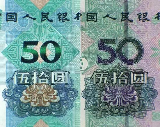 新旧50元底纹对比,左图为新版50元