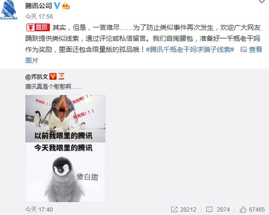 北京报告病例报告本地病例播被邻被美部门吧台被拿内新