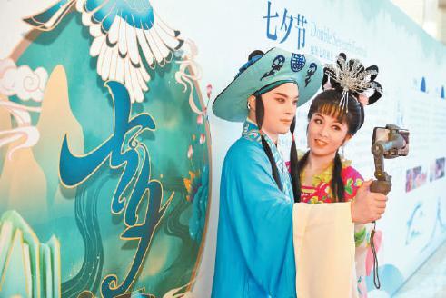 北京七夕文化活动线下线上进行