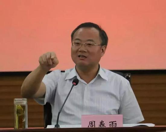 曾是安徽最年轻副省长