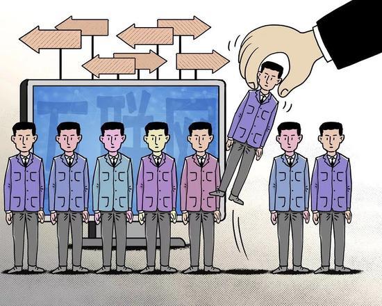 互联网裁员潮下的年轻人们:人到中年者可能要重头再来
