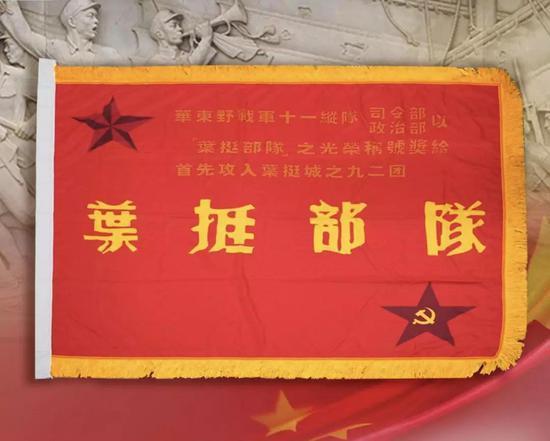 2019中国民企500强榜单 为何房地产营收占比最高?