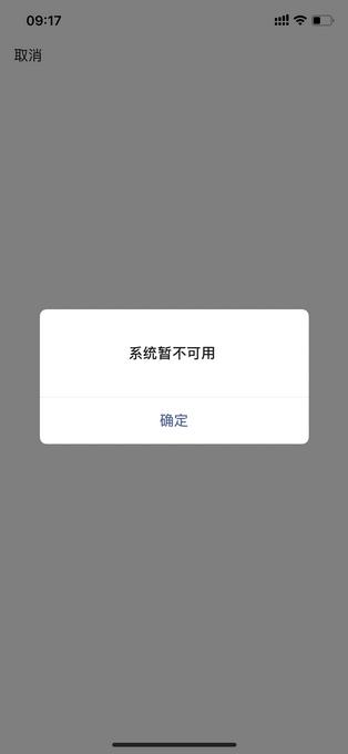 矫正设备8BCF-86478343