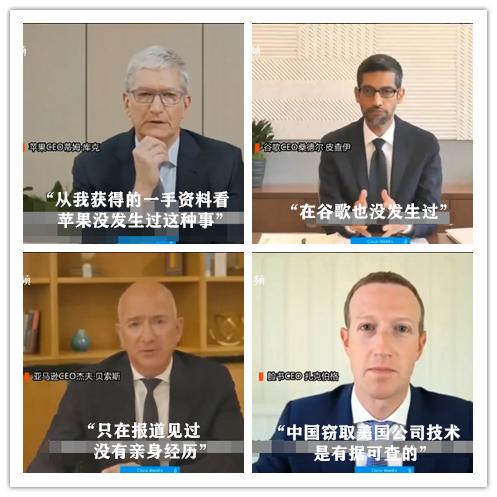 四位CEO的表态(图源:网络)