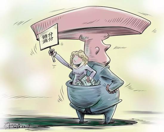 《珍惜伞》