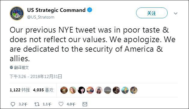 美国战略司令部推特截图