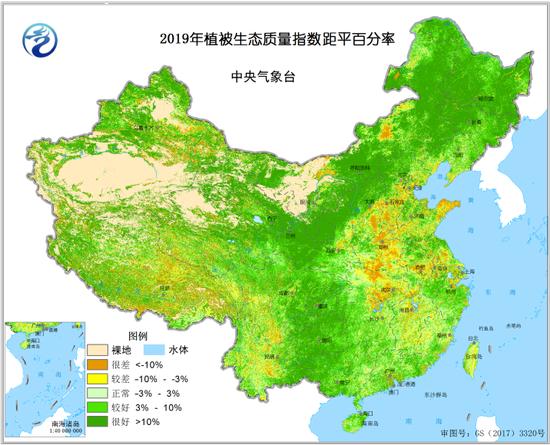 """生态气象公报发布:近20年全国九成以上区域""""越来越绿"""""""