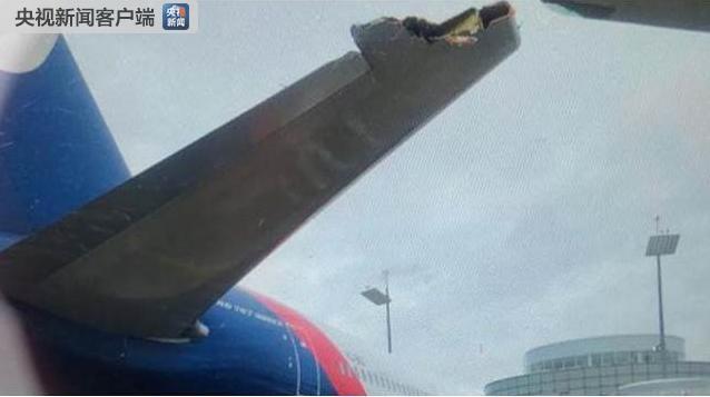 俄罗斯伏努科沃机场两客机相撞