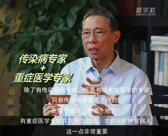 北京交管部门开通网上申领临时号牌服务