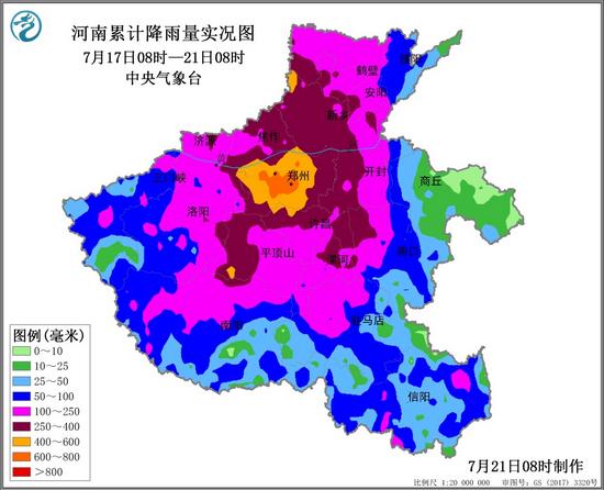 河南降雨量实况图(7月17日08时-21日08时)